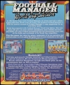Football Manager - World Cup Edition  Pic 2