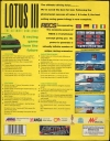 Lotus III - The Ultimate Challenge Pic 2